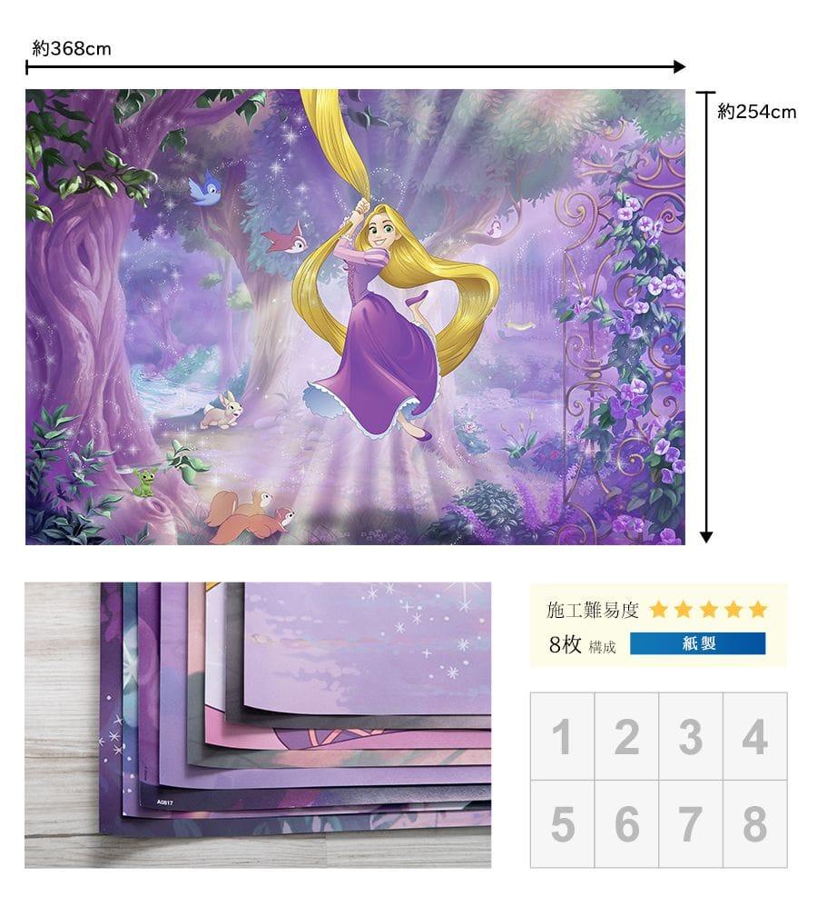 輸入壁紙 ドイツ製 紙製壁紙 8 451 Rapunzel ラプンツェル 壁紙 クロスの販売 スタイルダート