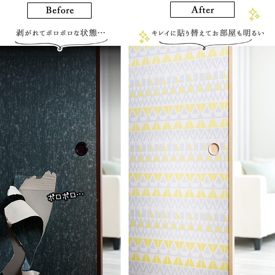 Diyで襖を張替えて和室をリフォーム 襖 ふすまの販売 通販 スタイルダート