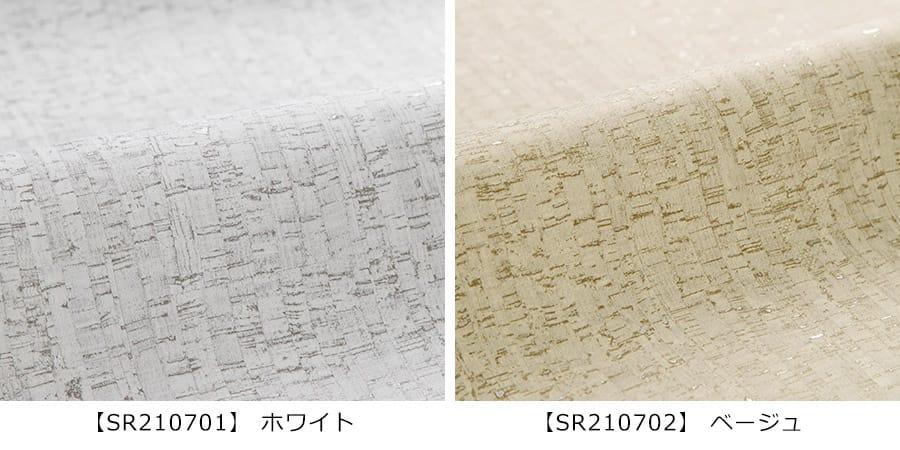 輸入壁紙 Design Id デザインアイディー コルク 壁紙 クロスの販売 スタイルダート
