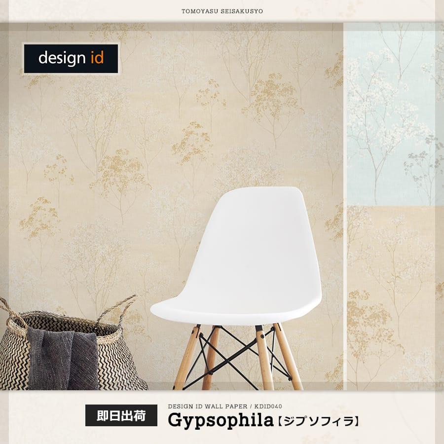 輸入壁紙 Design Id デザインアイディー サブウェイタイル 壁紙 クロスの販売 スタイルダート